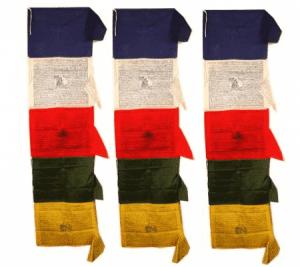 Tibetan Prayer Flag - Vertical